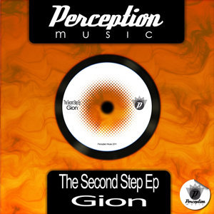 The Second Step EP
