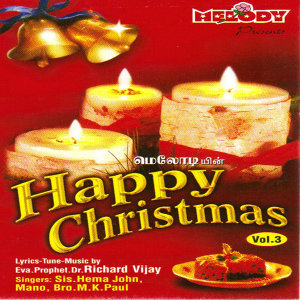 HAPPY CHRISTMAS VOL.-3