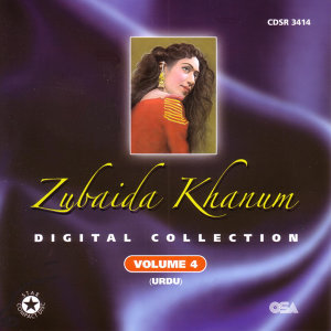 Digital Collection Volume 4 (urdu)