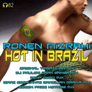 Hot In Brazil