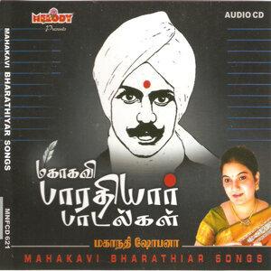 MAHAKAVI BHARATHIYAR SONGS