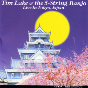 Tim Lake & The 5-String Banjo  - Live In Tokyo, Japan