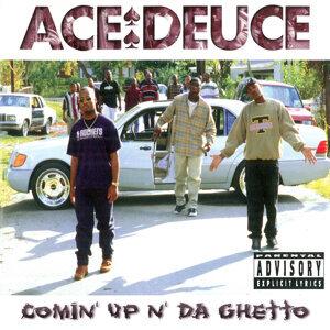 Comin' Up N' Da Ghetto