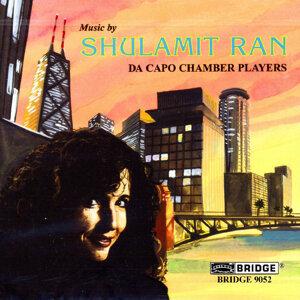 The Music of Shulamit Ran