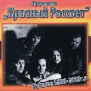 """Russian rock """"The best"""""""