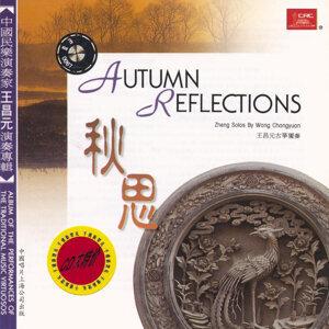 Autumn Reflections: Zheng Solos By Wang Changyuan