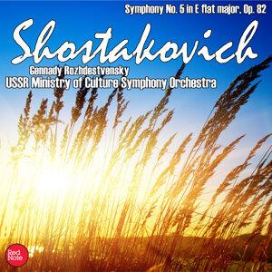 Shostakovich: Symphony No. 6 in B Minor, Op. 54
