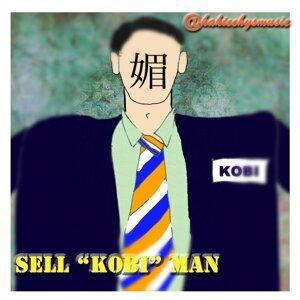 """セールコビマン (Sell """"KOBI"""" Man)"""