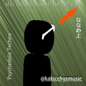 It is Techno Sound? Isn't it? not? (It is Techno Sound? Isn't it? not?)
