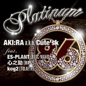 Platinum (feat. ES-PLANT, 心之助 & kog2) (Platinum (feat. ES-PLANT, Shinnosuke & kog2))
