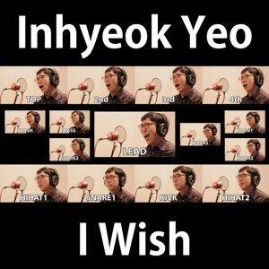 I Wish (I Wish)