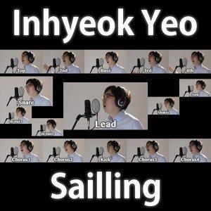 Sailing (Sailing)