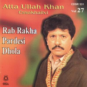 Rab Rakha Pardesi Dhola
