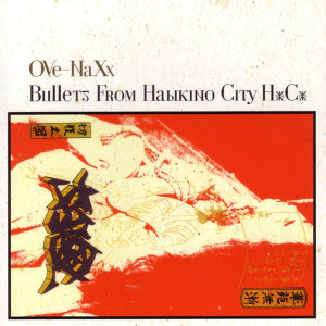 Bullets From Habikino City H.C.