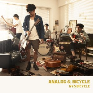 ANALOG & BICYCLE (ANALOG & BICYCLE)