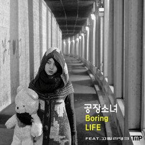 Tmp Vol.3 - Boring Life