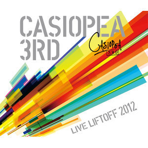 LIVE LIFTOFF 2013 -LIVE CD-