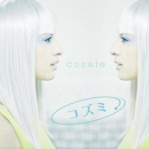 cosmie (cosmie)