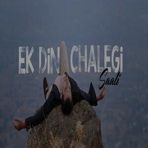 """Ek Din Chalegi Saali (From """"Flat 211"""")"""