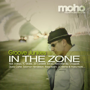 In The Zone (Continuous Mix) [Morehouse Records]