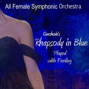 Gershwin's Rhapsody in Blue Played With Feeling