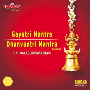 GAYATRI / DHANVANTRI MANTRA (DIVINE CHANTS )