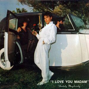 Я Вас Люблю, Мадам (I Love You Madam)