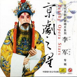 Peking Opera Star: Li Jun