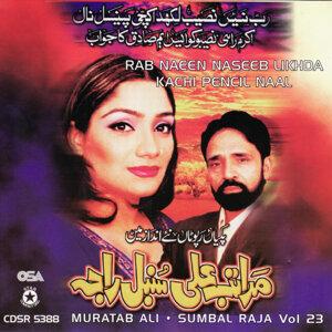 Rab naeen Naseeb Likhda Kachi Pencil Naal