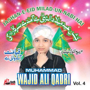 Jashan-e-Eid Milad-Un-Nabi Hai Vol. 4 - Islamic Naats