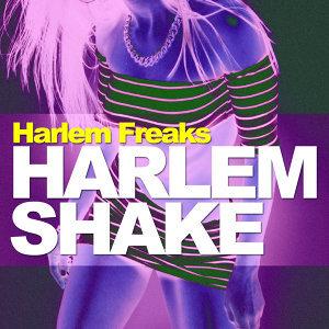 Harlem Shake - EP