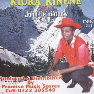 Kiura Kinene