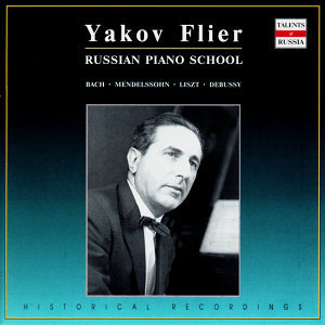 Russian Piano School: Yakov Flier