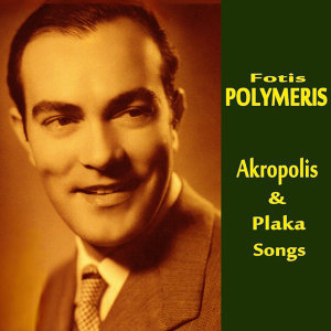 Akropolis  and Plaka Songs (Recordings 1938 - 1958)