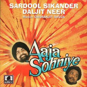 Aaja Sohniye