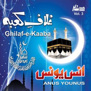 Ghilaf-e-Kaaba Vol. 3 - Islamic Naats