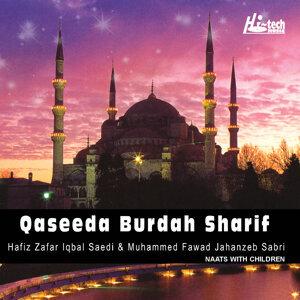 Qaseeda Burdah Sharif - Islamic Naats