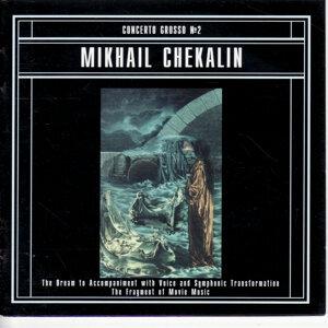 Mikhail Chekalin Concerto Grossso No. 2
