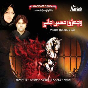 Vichri Hussain Jai - Islamic Nohay