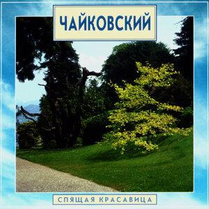 Golden Classics. Tchaikovsky - The Sleeping Beauty