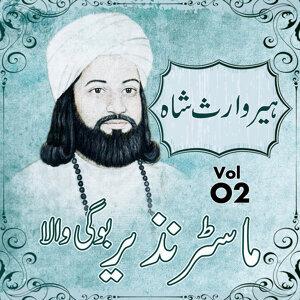 Master Nazir: Heer Waris Shah, Vol. 02
