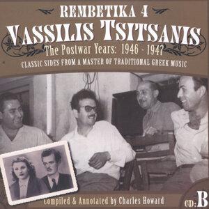 The Postwar Years- CD B: 1946-1947