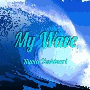 オレの波 (My Wave)