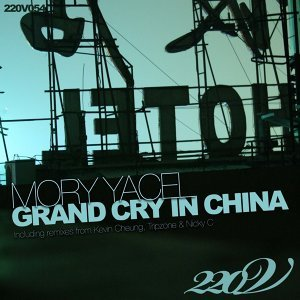 Grand Cry In China