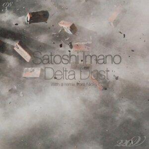 Delta Dust