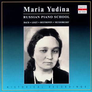 Russian Piano School