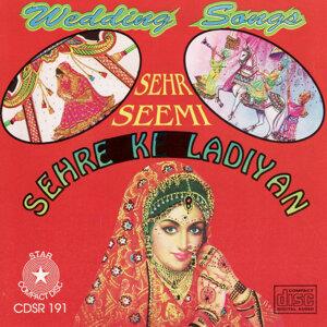 Sehre Ki Ladiyan (Wedding Songs)