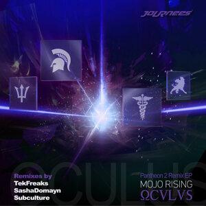 Oculus - Pantheon 2 Remix EP