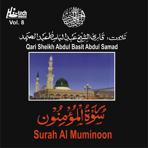 Surah Al Muminoon