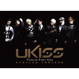 Forever First Kiss – Best Collection Taiwan Special Edition